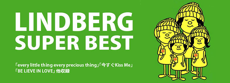 「every little thing every precious thing」収録!LINDBERG「SUPER BEST」好評発売中‼