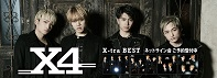 X4「X-tra BEST」