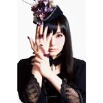 喜多村英梨 LIVE Blu-ray「KiTAxERI ♦ CARNiVAL ♦ 2017 - re:birth -」テイチクオンラインショップ限定特典付にて予約受付中!