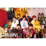 CoLoN: New Single「彼女いたんかーい」発売記念ビデオ通話会