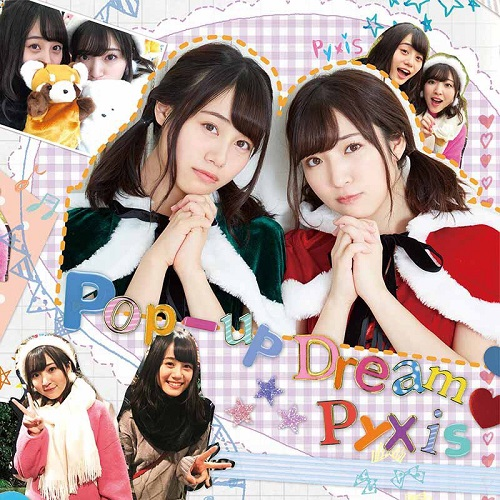 Pyxis「Pop-up Dream」イベント券付きセット販売開始!!